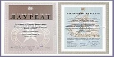 "JSC ""Marbiopharm"" took part in the All-Russian competition program ""100 best goods of Russia"""
