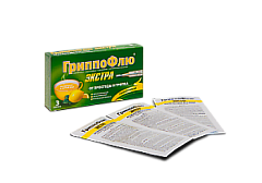 Grippoflyu Extra for cold and flu-lemon